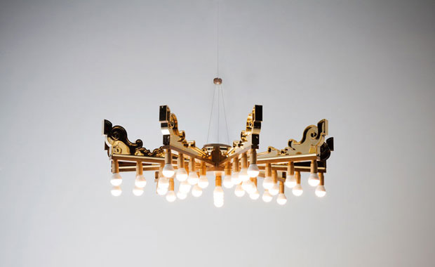 Bourgie Lamp - Patricia Urquiola for Kartell