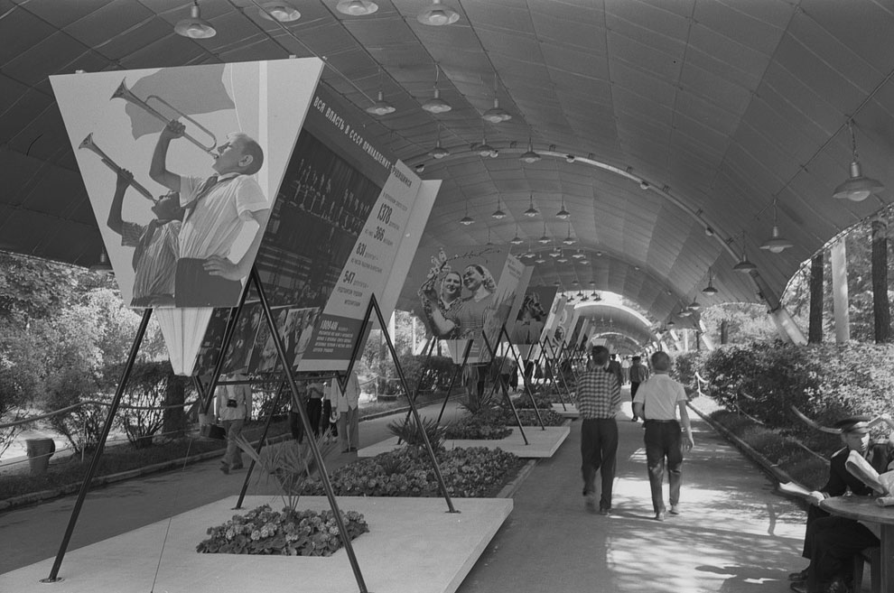 The American National Exhibition in Moscow, summer 1959. Photograph byThomas J O'Halloran, courtesy of the Library of Congress