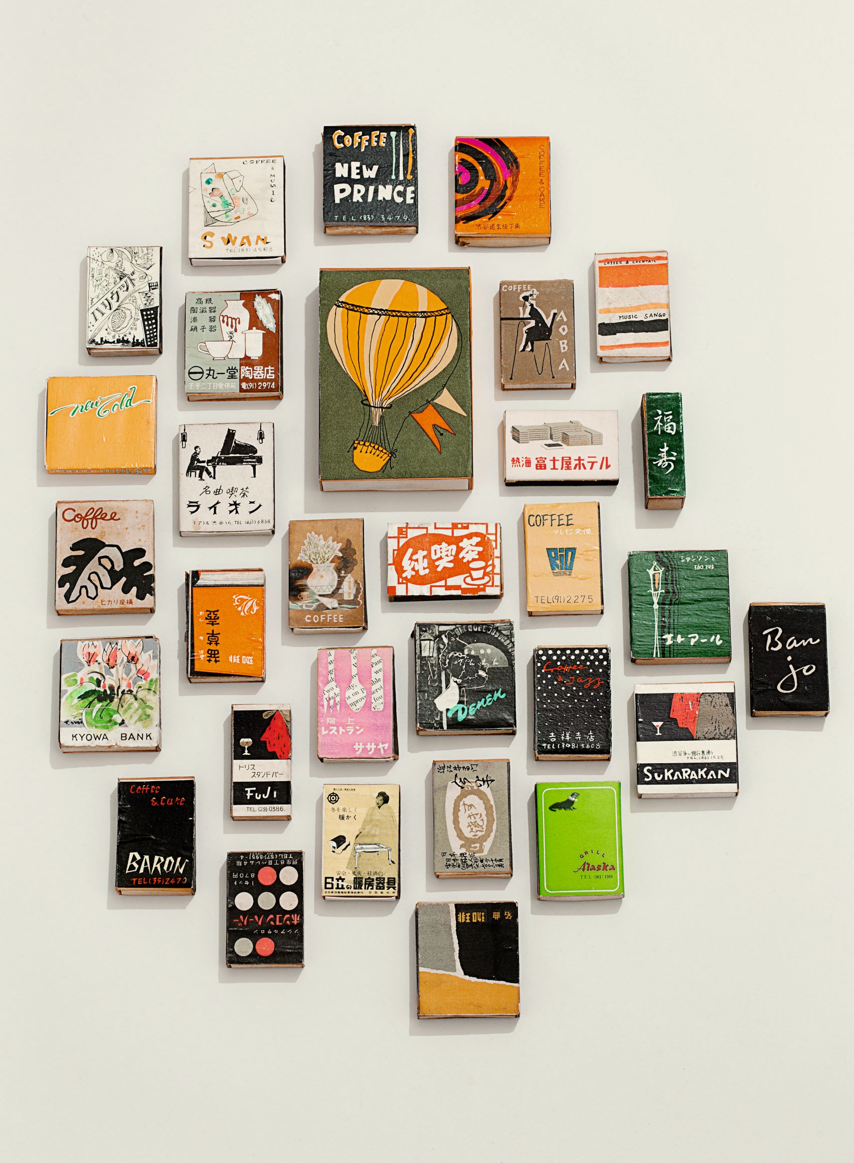 Paul Smith's Matchbox Collection