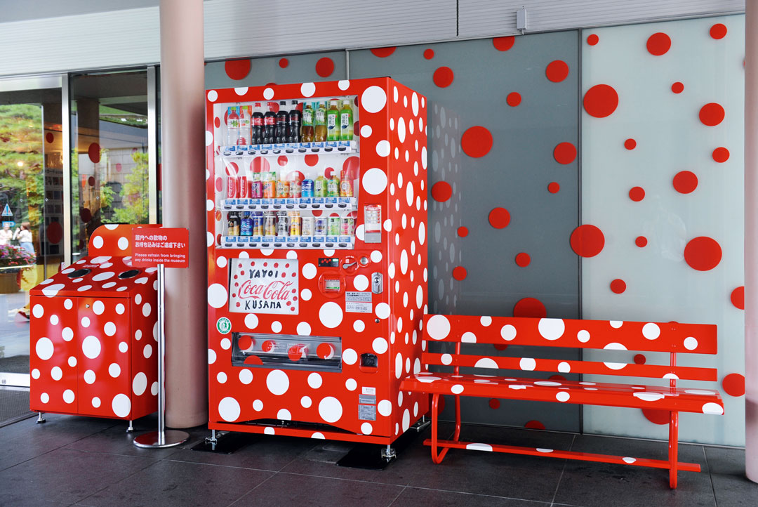 Dots Obsession, 2012, Matsumoto City Museum of Art, Japan, by Yayoi Kusama