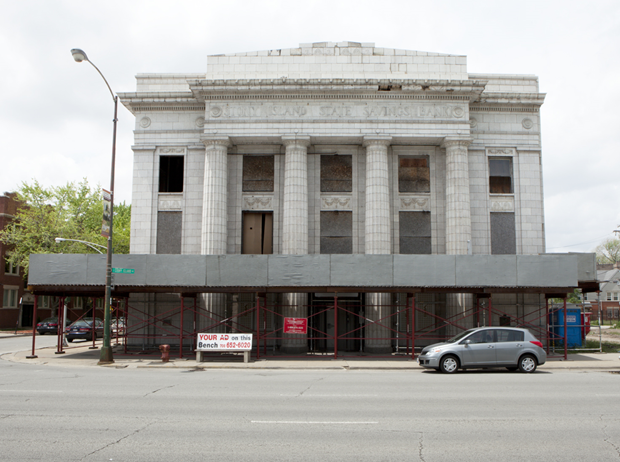 The exterior of the Stony Island Arts Bank, as featured in our Theaster Gates book
