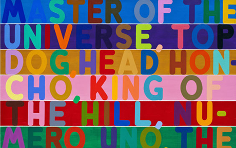 Mel Bochner's Master of the Universe (2010)