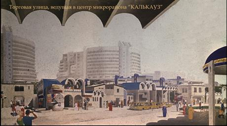 Design for a prototype micro-district development, Tashkent, Uzbekistan. Unrealised, 1978