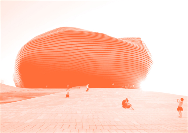 Ordos Museum, Gobi Desert - MAD Architects