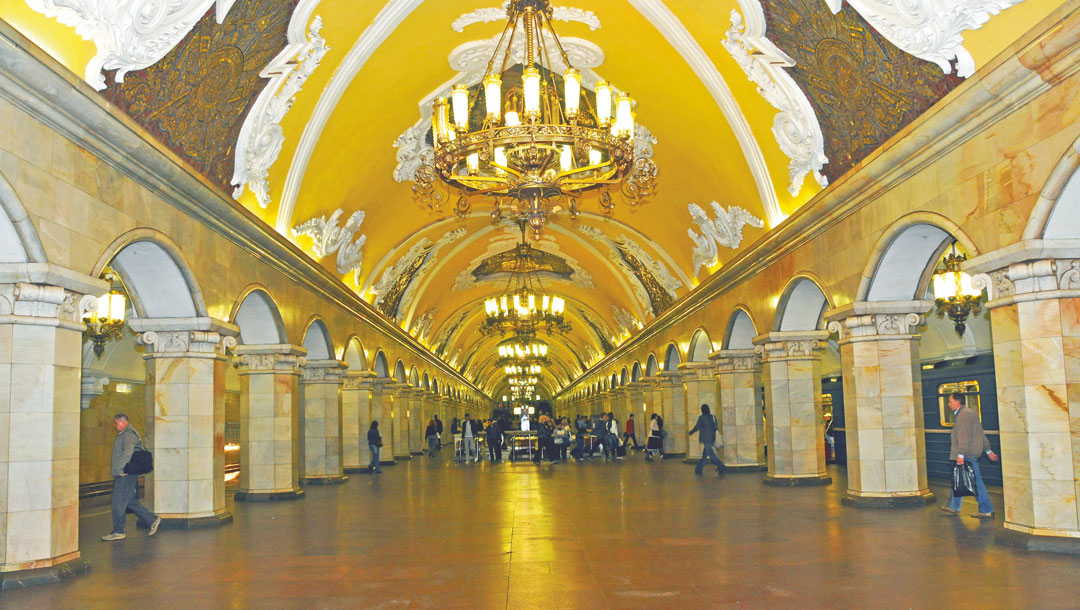 The Moscow Subway, from Beauty