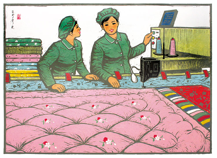 Industry in North Korea is a little bit different. . .