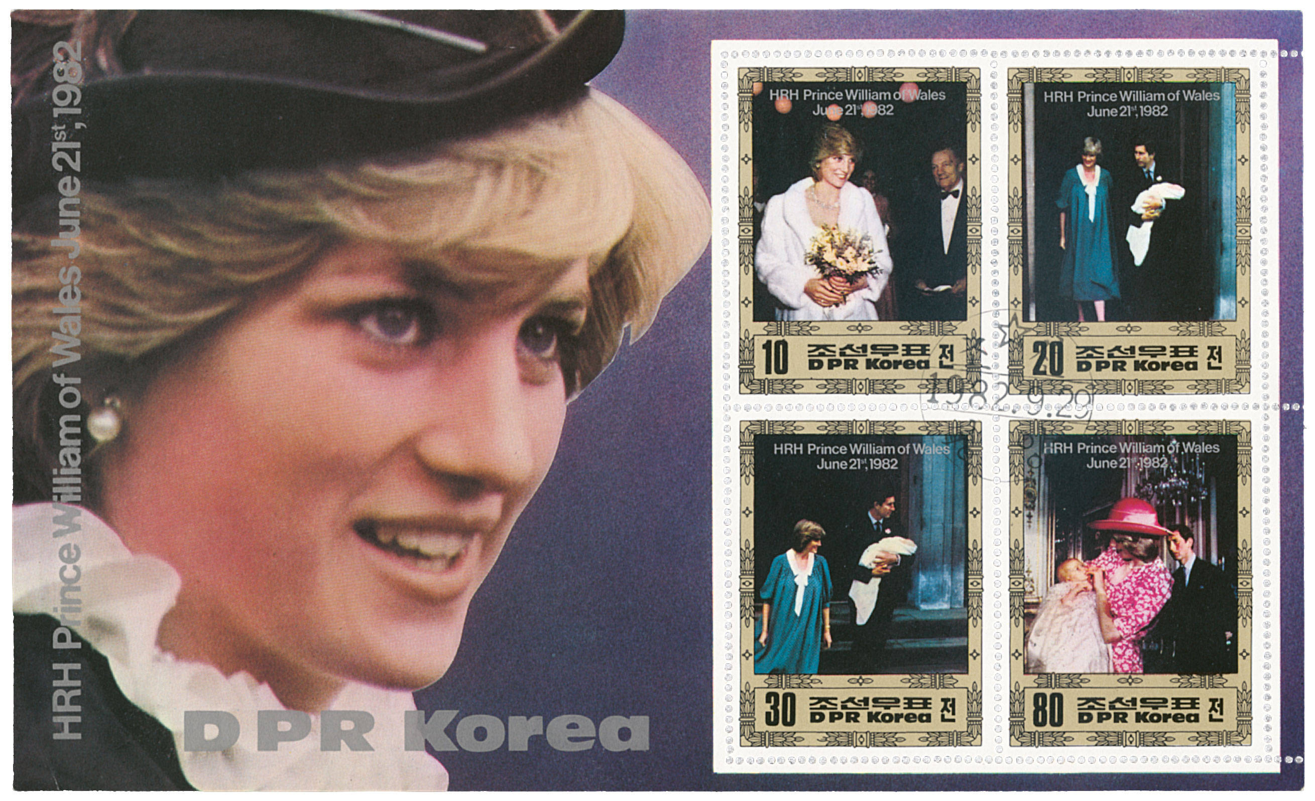 North Korean commemorative stamp sets featuring the British Royal Family. As featured in Made in North Korea