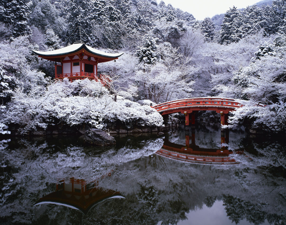 The perfect Japanese Garden for snow