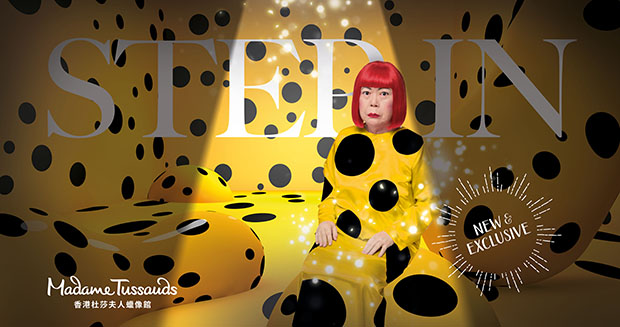 A promotional image for the new Yayoi Kusama zone at Madame Tussauds, Hong Kong
