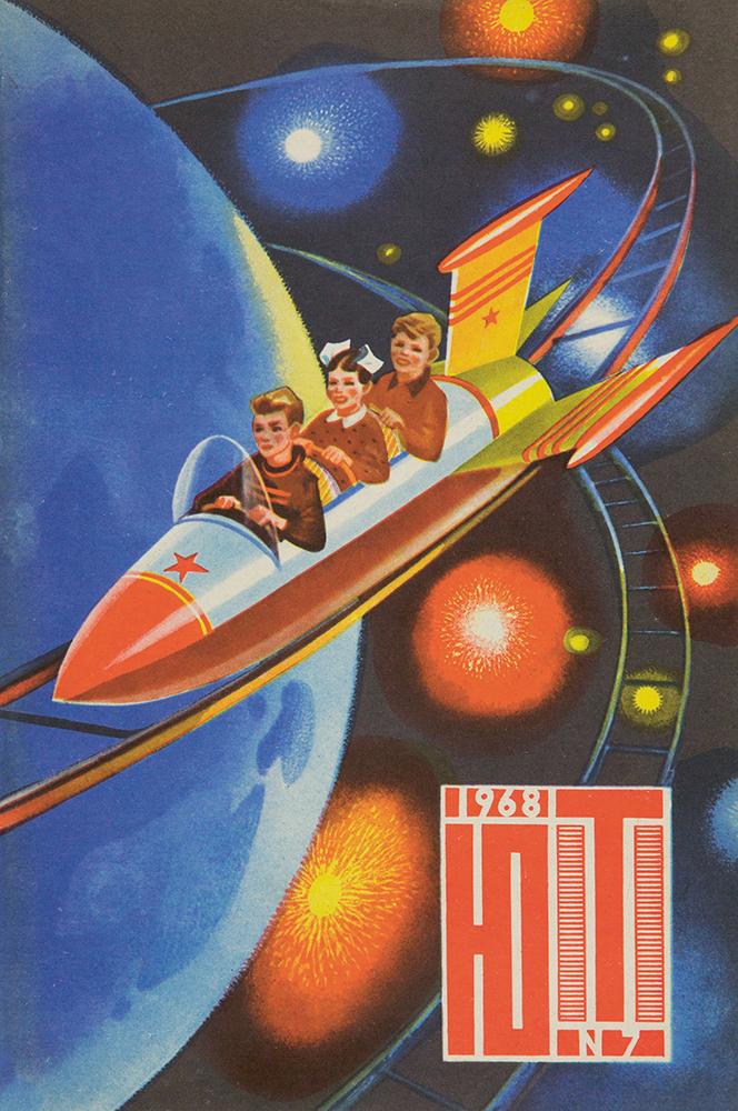 Soviet Space Dreams: It's Not Rocket Science (Actually, It