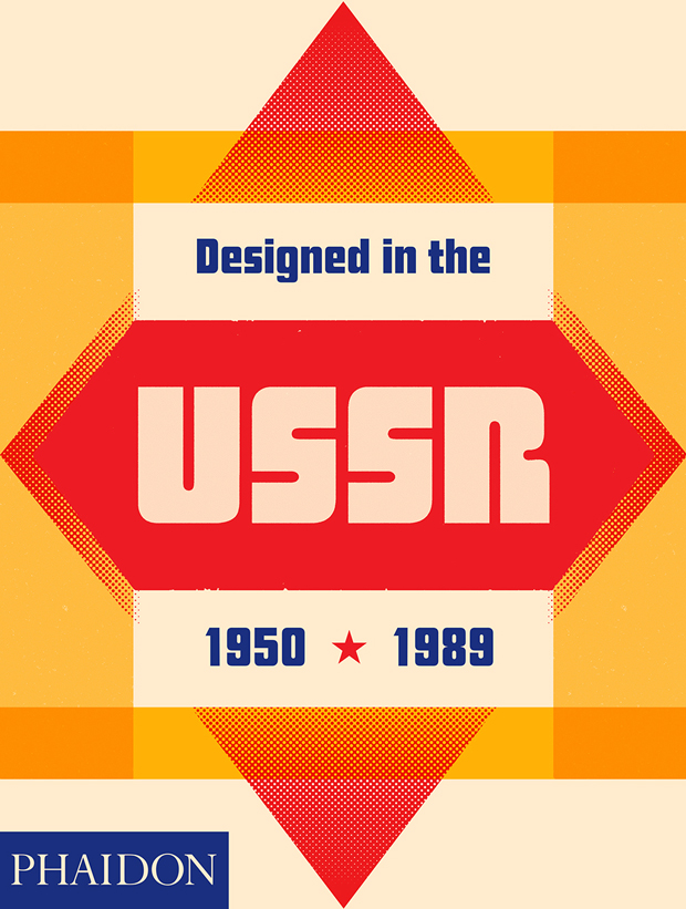 designed in the ussr 1950 1989 design phaidon store