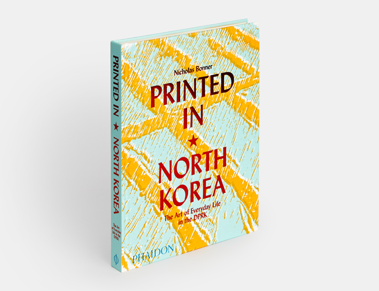 All you need to know about Printed in North Korea
