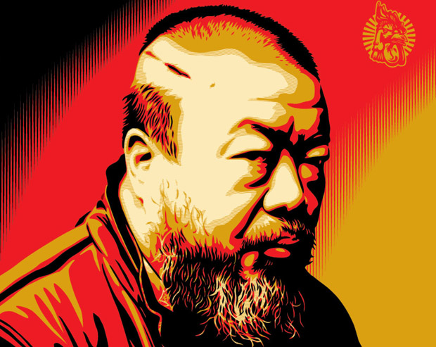 Detail from Shepard Fairey's Ai Weiwei print