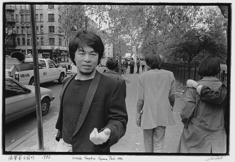 Ai Weiwei, Outside Tompkins Square Park (1986)