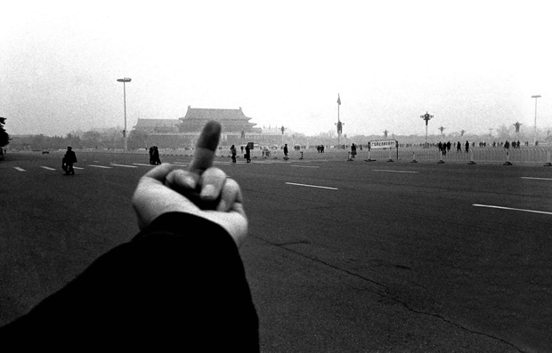 Study of Perspective - Tiananmen Square (1995 - 2003) by Ai Weiwei