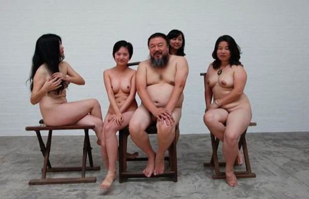 Ai Weiwei - One Tiger, Eight Breasts