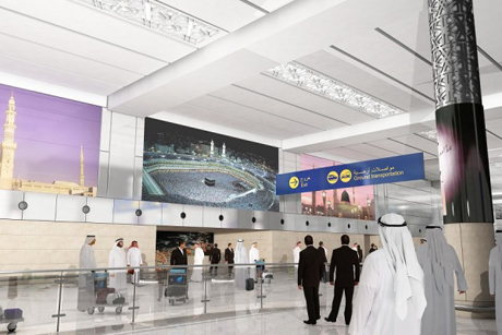 The airport's new arrivals hall