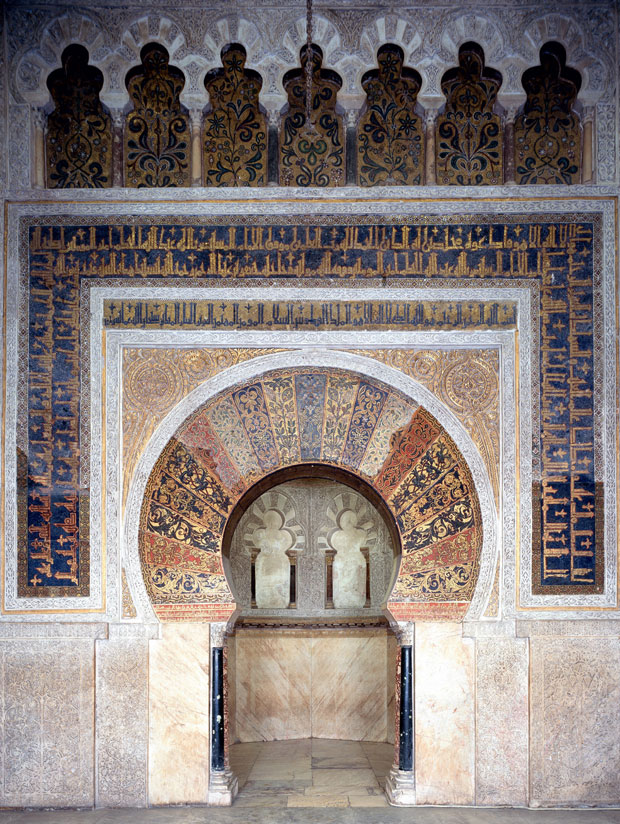 Mihrab AD 961-976 - from The Art Museum