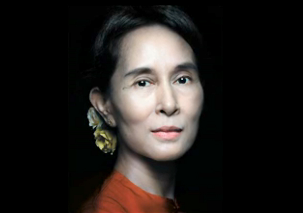 'Interesting Times': photographing Aung San Suu Kyi