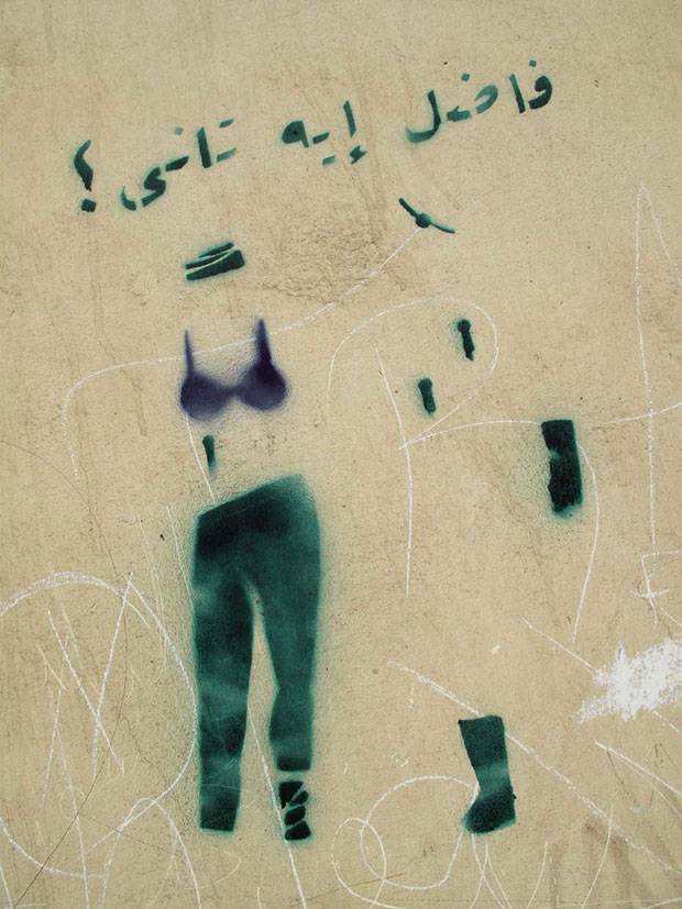 The woman in the blue bra, Egypt 2012. Photograph by mia Gröndahl. From Visual Impact