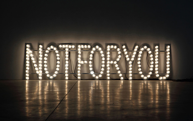 Not For You (2006) by Monica Bonvicini