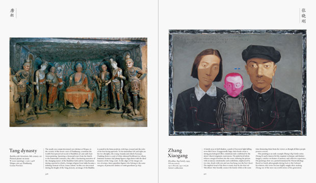 The spread as it appears in The Chinese Art Book