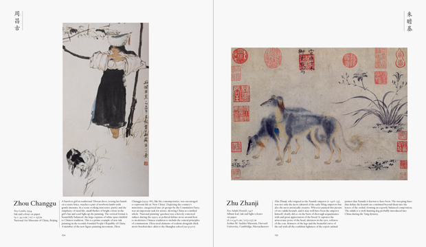 Zhou Changgu's Two Lambs (1954) and Zhu Zhanji's Two Saluki Hounds (1427) as reproduced over a spread in the Chinese Art Book