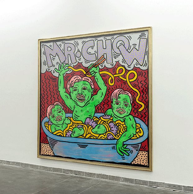 Mr. Chow as Green Prawn in a Bowl of Noodles (1986) by Keith Haring, as part of  Michael Chow: Voice of My Father