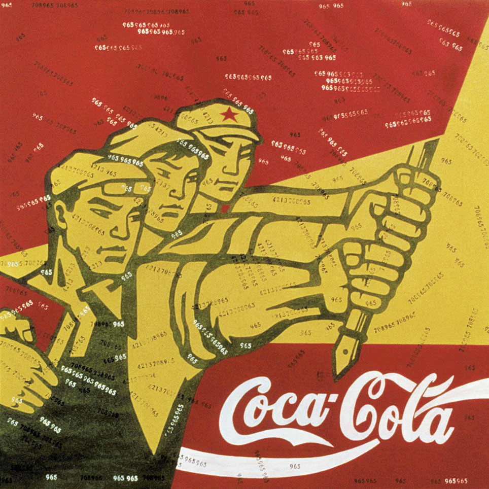 Great Criticism Series: Coca Cola (1988) by Wang Guangyi. As reproduced in The Chinese Art Book