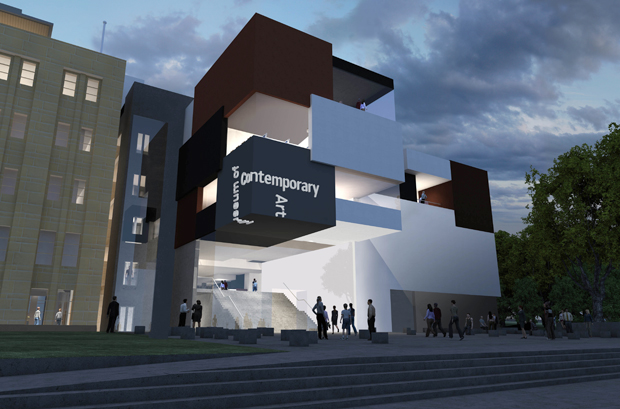 Sam Marshall's design for the new look Museum of Contemporary Art in Sydney