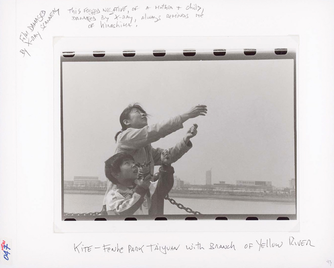 Danny Lyon, Kite -Fenhe Park, Taiyuan with Branch of Yellow River
