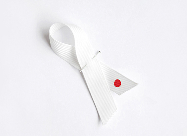 John Pawson's ribbons for Japan