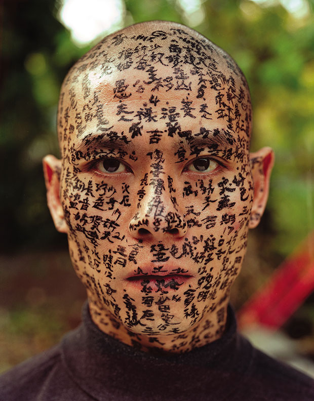 Family Tree (2000)  Zhang Huan image courtesy of the artist