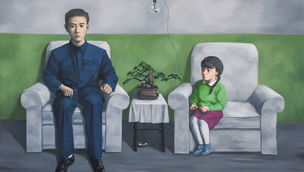 Zhang Xiaogang - Green Wall Series Father And Daughter