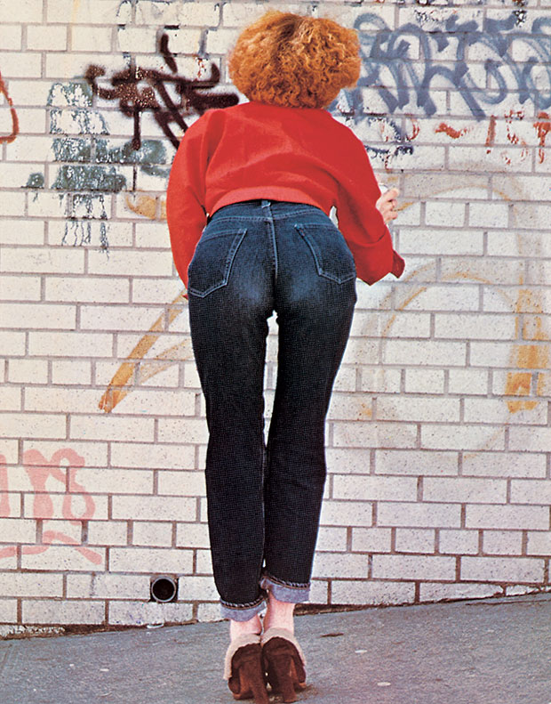 Farewell Fiorucci - inventor of skinny jeans