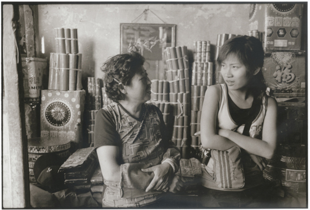 Danny Lyon's China