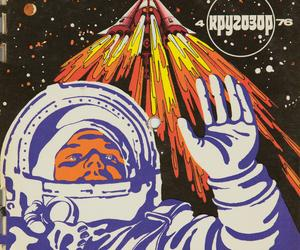 Soviet Space Dreams: Pioneers, Trailblazers and Eternal Optimists