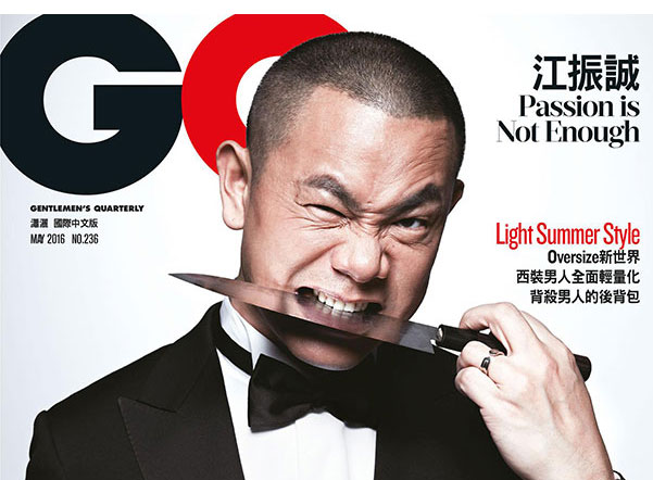 André Chiang makes the cover of GQ