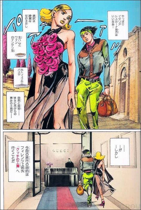 gucci goes manga