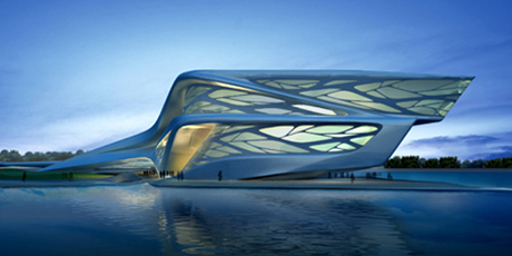 The Performing Arts Centre by Zaha Hadid