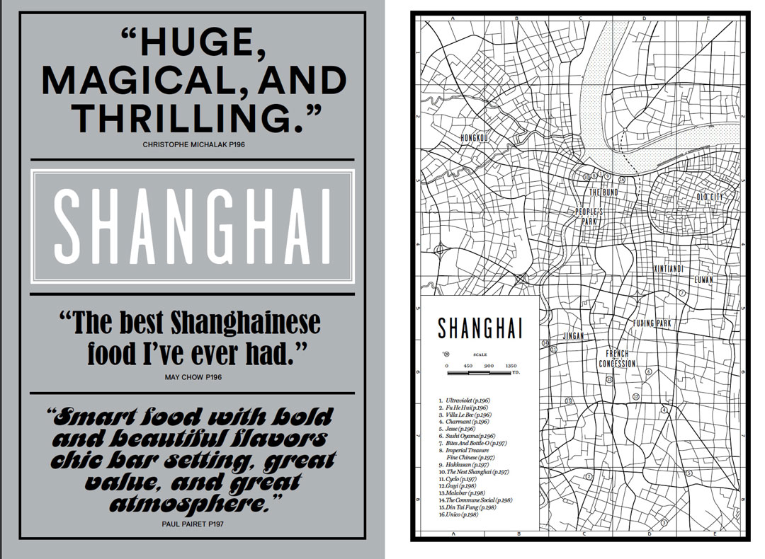The Shanghai introduction from our new book Where Chefs Eat