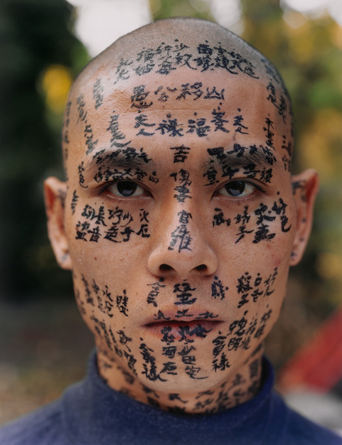 Family Tree (2001) by Zhang Huan