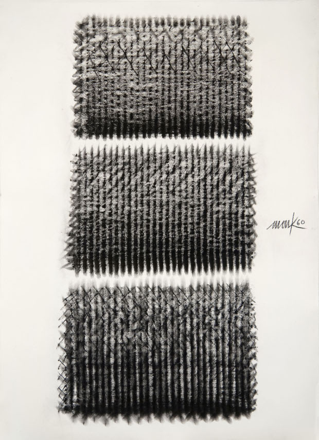 Untitled (1960) by Heinz Mack. Image courtesy of Ben Brown Fine Arts