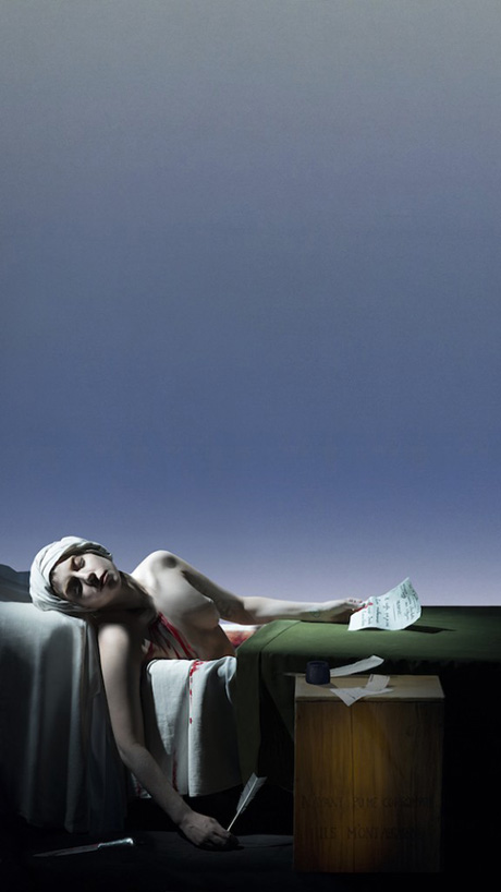 The Death of Marat (2013) by Lady Gaga and Robert Wilson