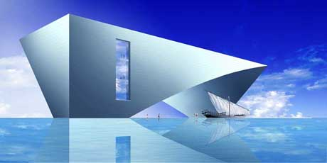 The Maritime Museum by Tadao Ando