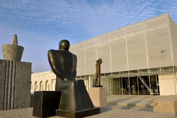 Mathaf: Arab Museum of Modern Art in Doha, Qatar. The museum has been founded by Sheik Al Thani and re-designed by French architect Jean-François Bodin.