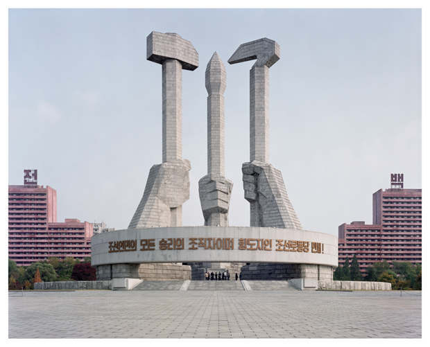 How to photograph North Korea