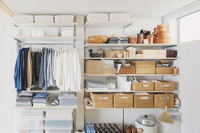 Would You Live In Muji S New Slimline Home Design