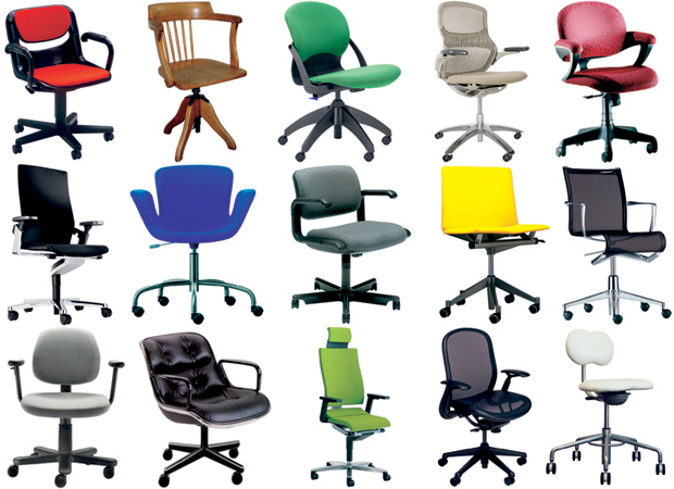 Which is your office chair?