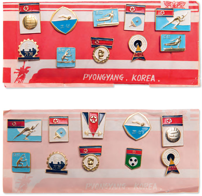 A selection of North Korean sports badges, as featured in Made in North Korea
